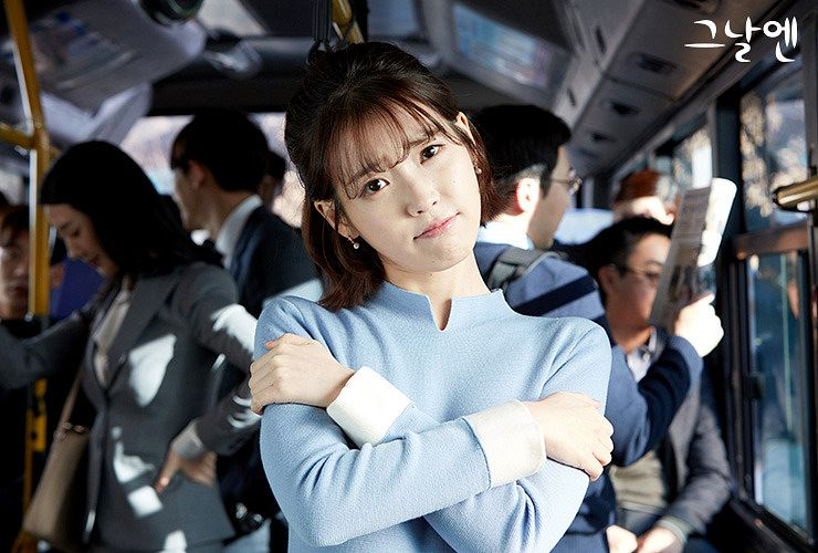 Tags: K-Pop, IU, Blue Dress, Medium Hair, Korean Text, Hug, Blue Outfit, Bus, Self Hug, KDPharma