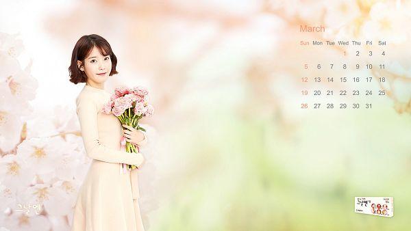 Tags: K-Pop, IU, Flower, Bouquet, Korean Text, Medium Hair, Pink Outfit, Pink Dress, Pink Flower, Calendar, KDPharma