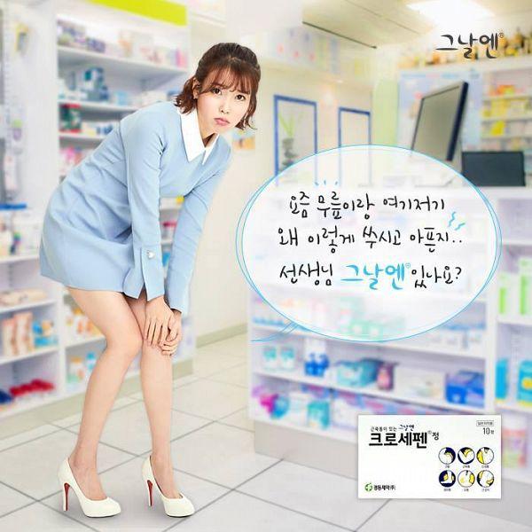 Tags: K-Pop, IU, Blue Dress, Medium Hair, Korean Text, High Heels, Blue Outfit, KDPharma