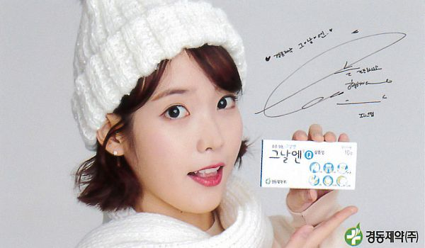 Tags: K-Pop, IU, Medium Hair, Korean Text, Hat, Gray Background, KDPharma