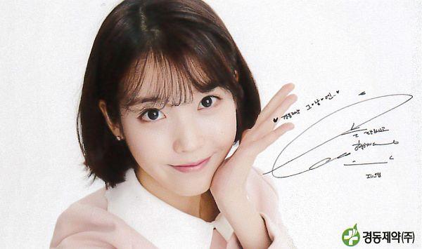 Tags: K-Pop, IU, Hand On Cheek, Hand On Head, Medium Hair, Korean Text, KDPharma