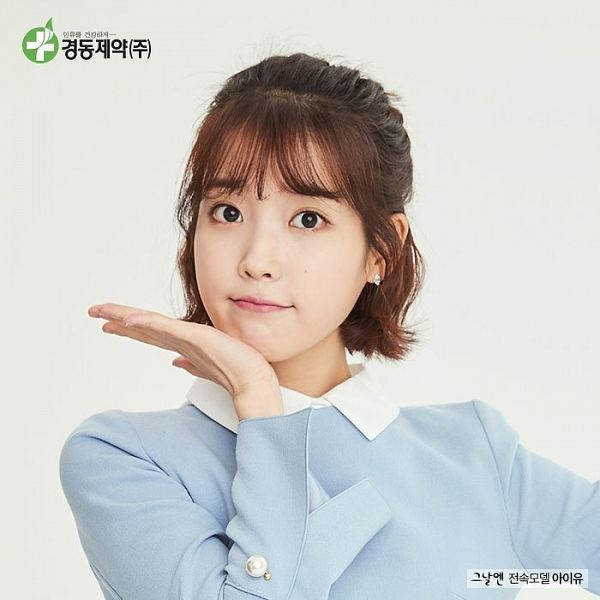 Tags: K-Pop, IU, Korean Text, Medium Hair, Blue Outfit, Facial Mark, Gray Background, Mole, Blue Dress, KDPharma