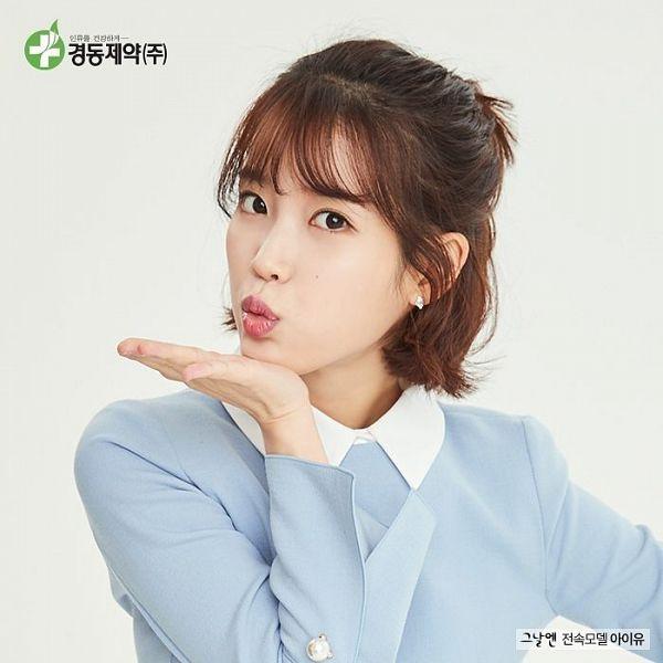Tags: K-Pop, IU, Blue Outfit, Facial Mark, Gray Background, Mole, Blue Dress, Korean Text, Medium Hair, KDPharma