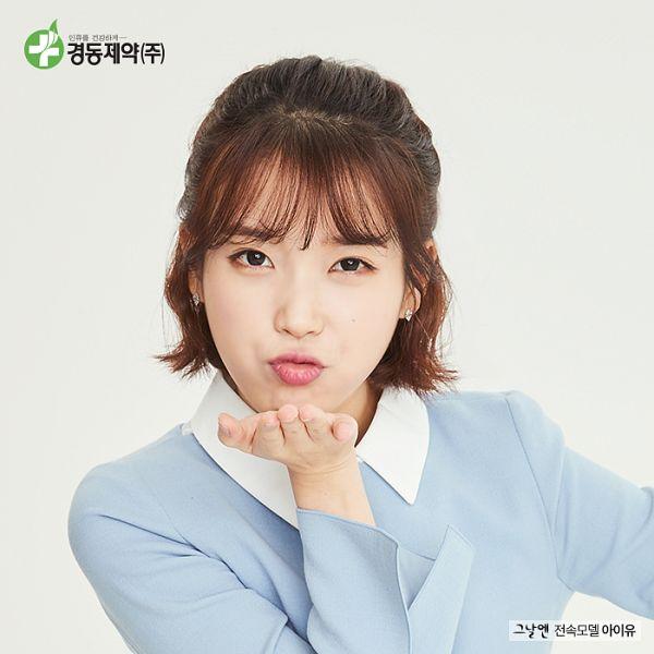 Tags: K-Pop, IU, Blue Dress, Korean Text, Medium Hair, Blue Outfit, Facial Mark, Gray Background, Mole, KDPharma