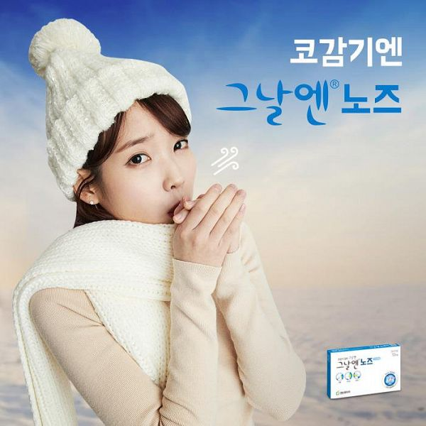 Tags: K-Pop, IU, Scarf, Hat, Black Eyes, Korean Text, Medium Hair, KDPharma