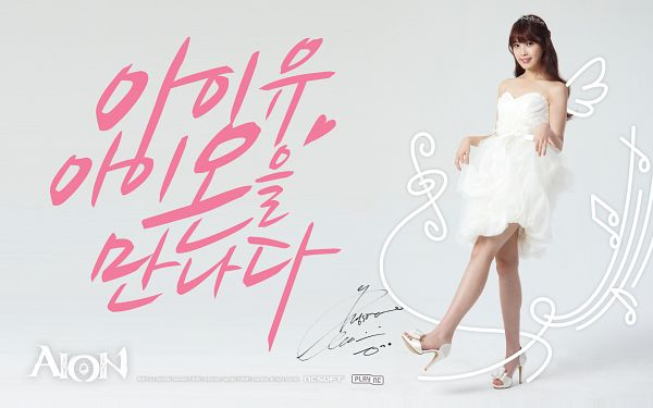 Tags: K-Pop, IU, High Heels, Korean Text, Leg Up, Sleeveless Dress, Skirt, Wings, Bare Shoulders, White Dress, Standing On One Leg, Collarbone