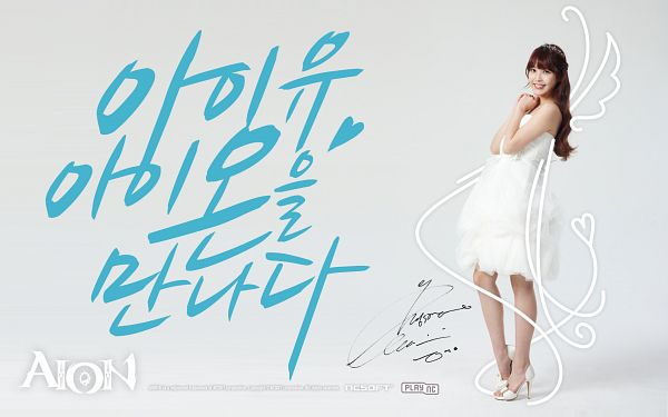Tags: K-Pop, IU, Angel Wings, Sleeveless, Sleeveless Dress, Clasped Hands, Shoes, Sandals, Bare Shoulders, High Heels, Korean Text, Full Body