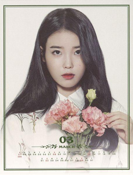 Tags: K-Pop, IU, Light Background, White Background, Mole, Flower, Text: Calendar Date, Facial Mark, IU 2015 Calendar, Calendar, Android/iPhone Wallpaper