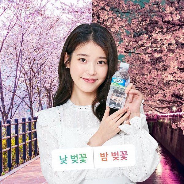 Tags: K-Pop, IU, Bottle, White Outfit, Water, Tree, White Dress, Night, Pink Flower, Korean Text, Cherry Blossom, Samdasu