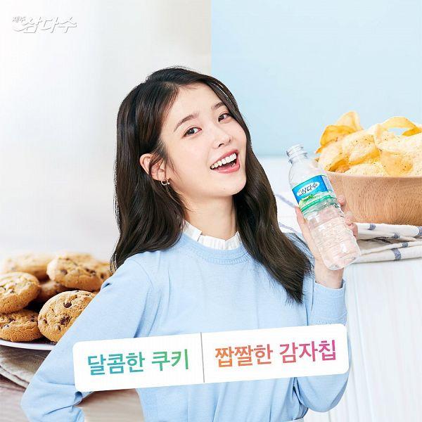 Tags: K-Pop, IU, Vegetables, Blue Outfit, Sweets, Bottle, Water, Cookies, Blue Dress, Fries, Korean Text, Samdasu