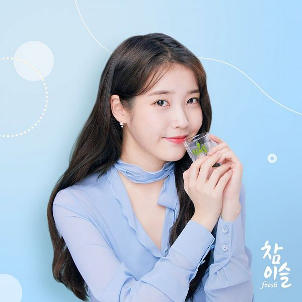 Tags: K-Pop, IU, Blue Shirt, Cup, Korean Text, Glass (Cup), Blue Background, Chamisul