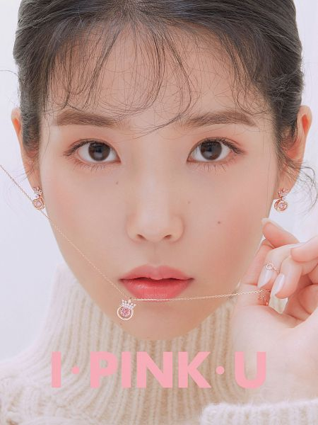Tags: K-Pop, IU, Mole, Pink, Facial Mark, Close Up, Serious, Necklace, J.Estina