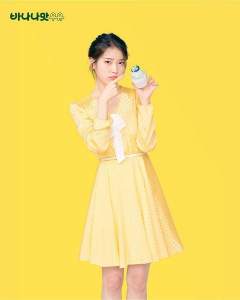 Tags: K-Pop, IU, Yellow Outfit, Yellow Background, Bottle, Hair Up, Yellow Dress, Pouting, Korean Text, Eco Danji