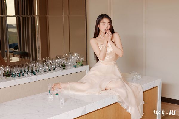 Tags: K-Pop, IU, Glass (Cup), Pink Outfit, Bare Shoulders, Cup, Looking Away, Serious, Pink Dress, Chamisul