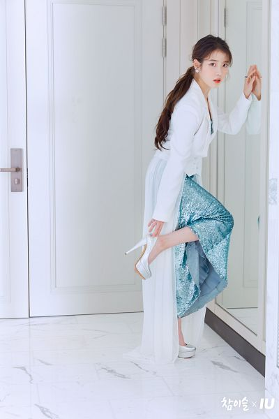 Tags: K-Pop, IU, Blush (Make Up), White Outerwear, Shoes, White Jacket, Mirror, Blue Outfit, Serious, High Heels, Red Lips, Glass