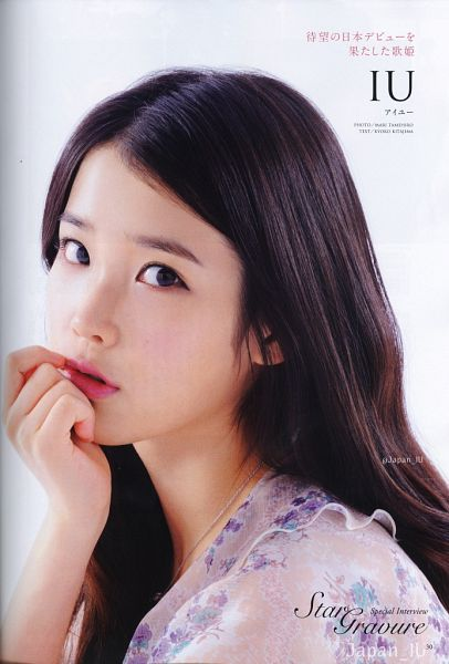 Tags: K-Pop, IU, Text: Artist Name, Haru Hana