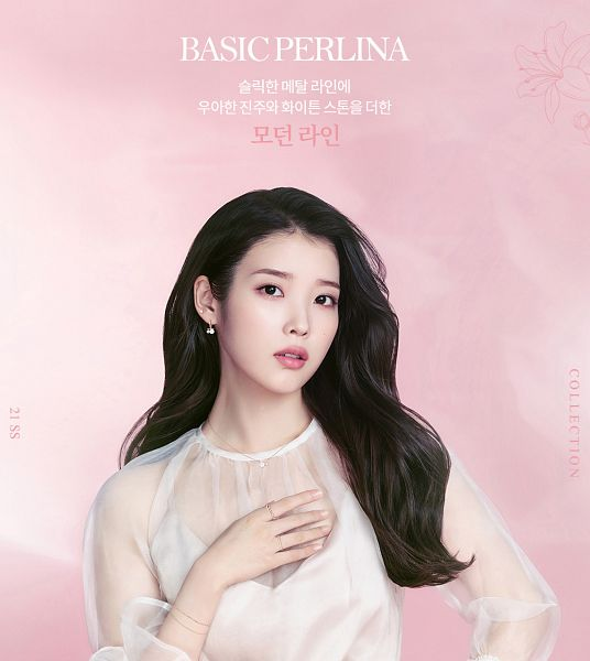 Tags: K-Pop, IU, Pink Background, Ring, Hand On Chest, Korean Text, J.Estina