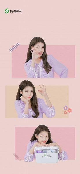 Tags: K-Pop, IU, Purple Shirt, Multiple Persona, KDPharma