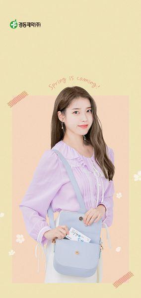 Tags: K-Pop, IU, Pink Shirt, Bag, KDPharma