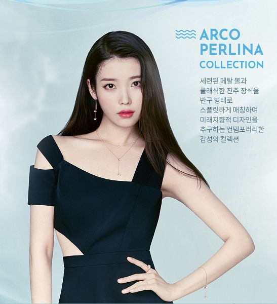 Tags: K-Pop, IU, Black Dress, Hand On Hip, Black Outfit, Necklace, Serious, English Text, Korean Text, Ring, J.Estina