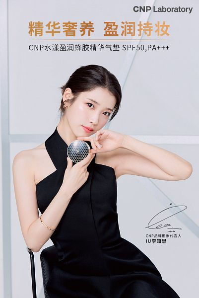 Tags: K-Pop, IU, Sitting On Chair, Bracelet, Armpit, Chair, Black Outfit, Chinese Text, Black Dress, CNP Laboratory