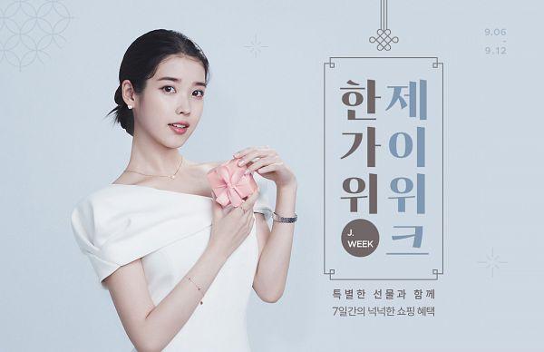 Tags: K-Pop, IU, White Dress, Necklace, Bracelet, White Outfit, Hair Up, Korean Text, J.Estina