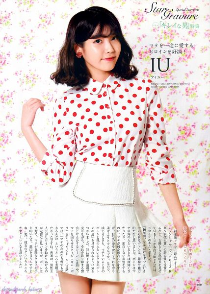 Tags: K-Pop, IU, Medium Hair, Japanese Text, White Skirt, Spotted Shirt, Text: Artist Name, Android/iPhone Wallpaper