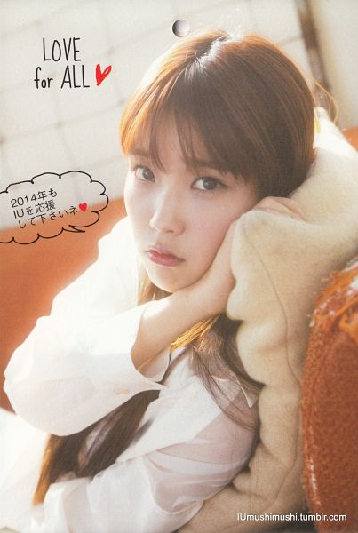 Tags: K-Pop, IU, Pillow, Japanese Text, Android/iPhone Wallpaper, IU Love One Photobook
