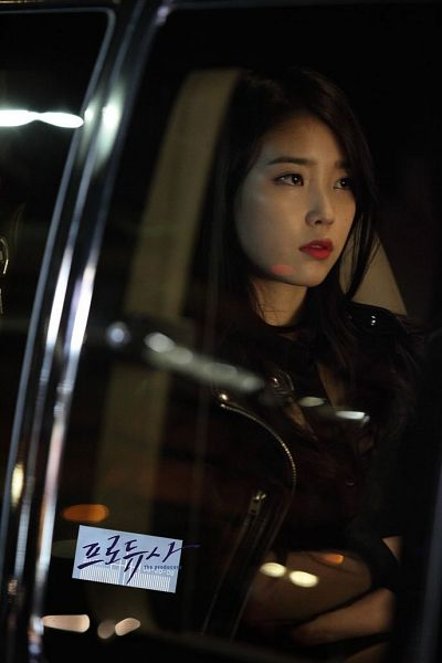 Tags: K-Drama, K-Pop, IU, Car, Mole, In Car, Korean Text, Facial Mark, Red Lips, The Producers