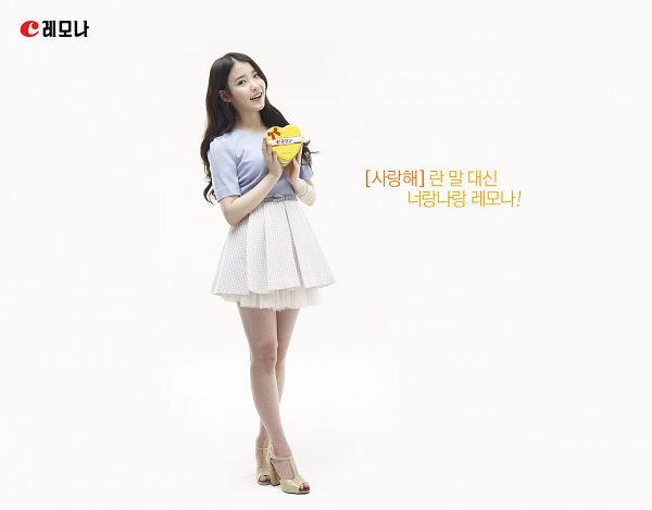 Tags: K-Pop, IU, Sandals, Light Background, White Skirt, White Background, High Heels, Blue Shirt, Bracelet, Box, Skirt, Lemona