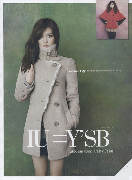 Tags: K-Pop, IU, Hand In Pocket, Green Background, Coat, Japanese Text, Scan, Android/iPhone Wallpaper, Ysb