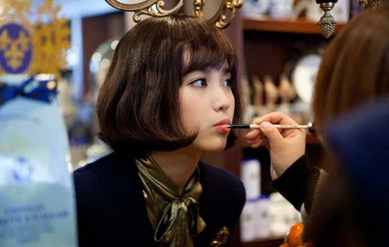 Tags: K-Pop, You & I, IU, Mirror, Short Hair, Serious, Standing, Blue Outerwear, Looking Ahead, Jacket, Glass, Blue Jacket