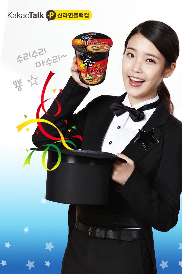 Tags: K-Pop, IU, Black Jacket, Belt, Korean Text, Hair Up, Suit, Ponytail, Hat Off, Hat, Bow Tie, Black Pants