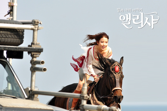 Tags: K-Pop, IU, Sky, White Dress, Shoes, Horse, Boots, Looking Ahead, White Outfit, Wind, Korean Text, Horseback Riding