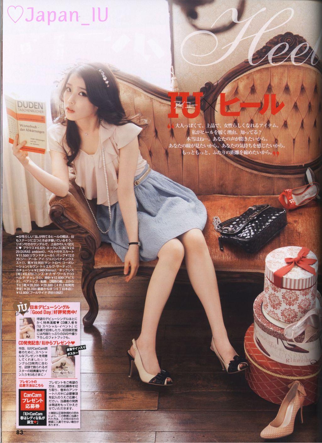 Iu K Pop Asiachan Kpop Image Board