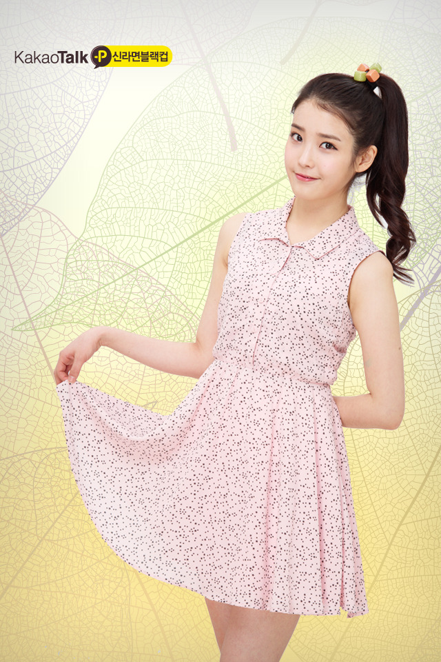 Tags: K-Pop, IU, Spotted Dress, Korean Text, Spotted, Ponytail, Nongshim Noodles