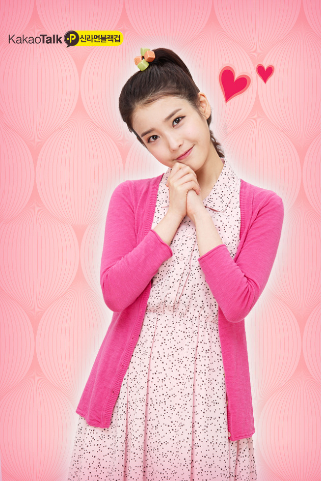 Tags: K-Pop, IU, Heart, Korean Text, Spotted, Spotted Dress, Pink Outerwear, Ponytail, Clasped Hands, Nongshim Noodles