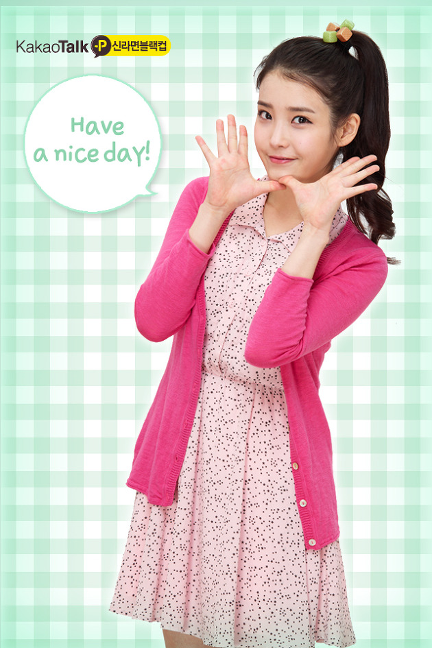 Tags: K-Pop, IU, Ponytail, Pink Outfit, Pink Dress, Spotted, Spotted Dress, Pink Outerwear, English Text, Korean Text, Nongshim Noodles