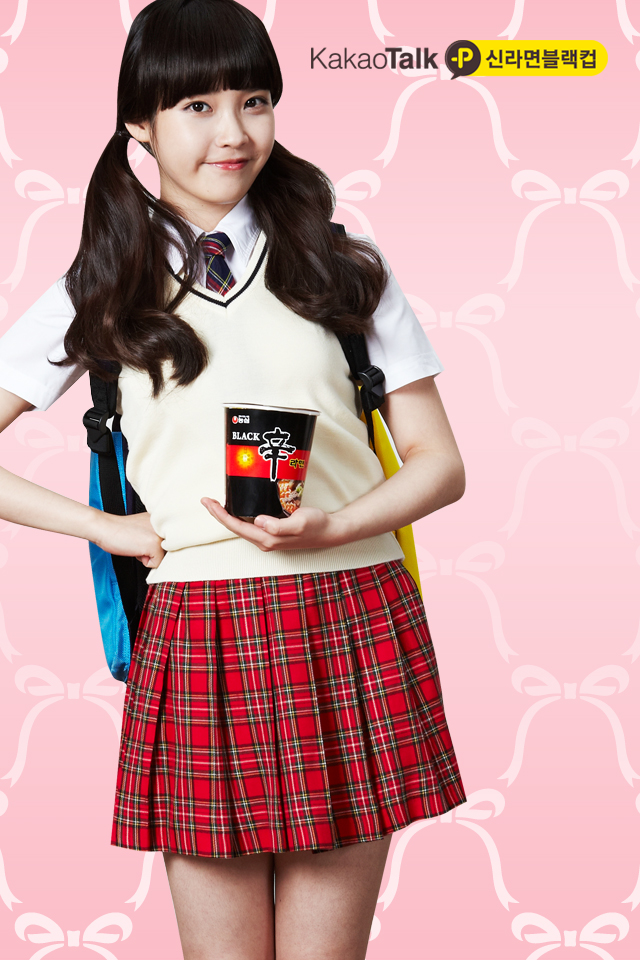 Tags: K-Pop, IU, Hand On Hip, Cup, Short Sleeves, Backpack, Pleated Skirt, Twin Tails, Bag, Skirt, Korean Text, Red Skirt
