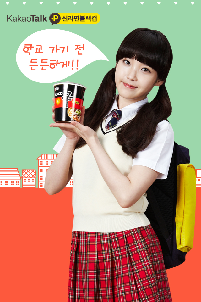 Tags: K-Pop, IU, Skirt, Bag, Korean Text, Red Skirt, Vest, Backpack, Cup, Short Sleeves, Twin Tails, Pleated Skirt