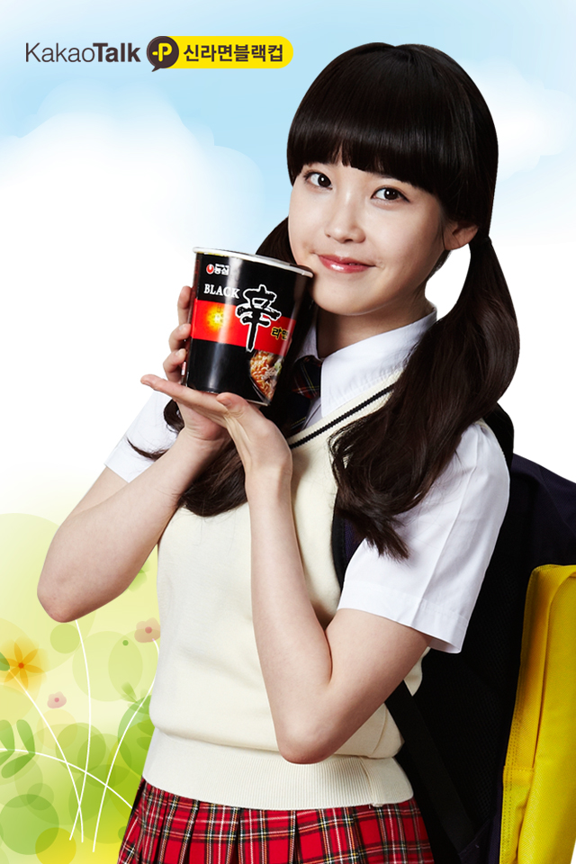 Tags: K-Pop, IU, Short Sleeves, Twin Tails, Pleated Skirt, Skirt, Bag, Korean Text, Red Skirt, Vest, Backpack, Cup