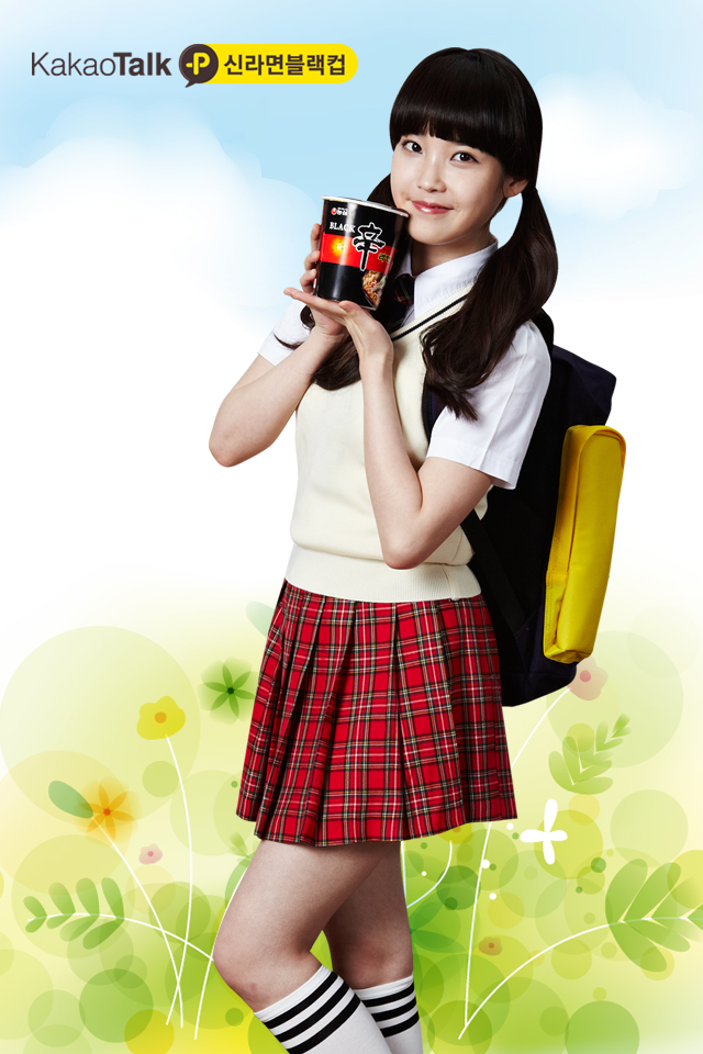 Tags: K-Pop, IU, Backpack, Cup, Short Sleeves, School Uniform, Pleated Skirt, Twin Tails, Bag, Skirt, Korean Text, Red Skirt