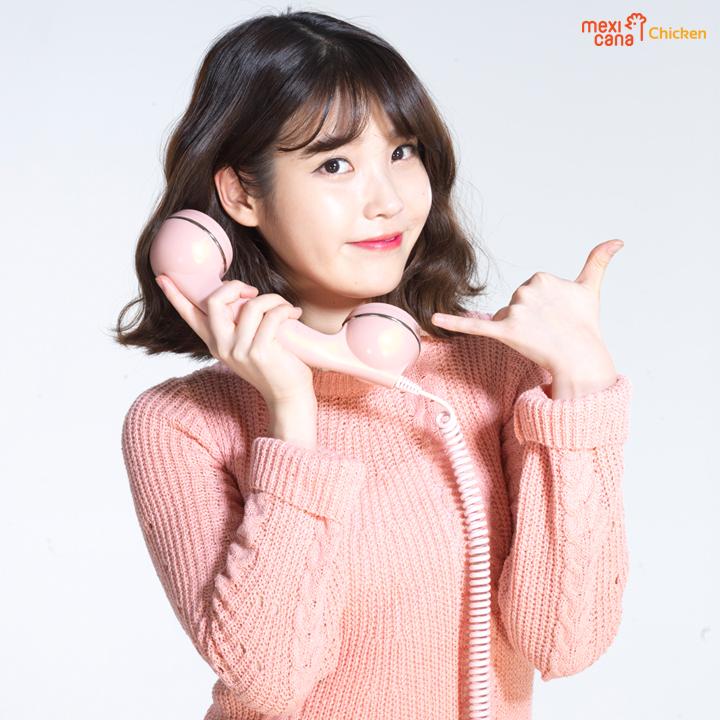 iu image 5088   asiachan kpop image board