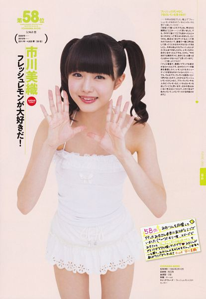 Ichikawa Miori - NMB48