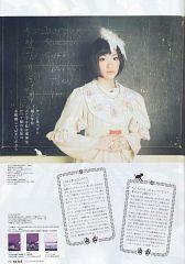 Ikoma Rina