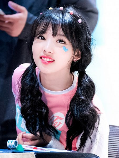 Tags: K-Pop, Twice, Im Nayeon, Android/iPhone Wallpaper, JYP Entertainment