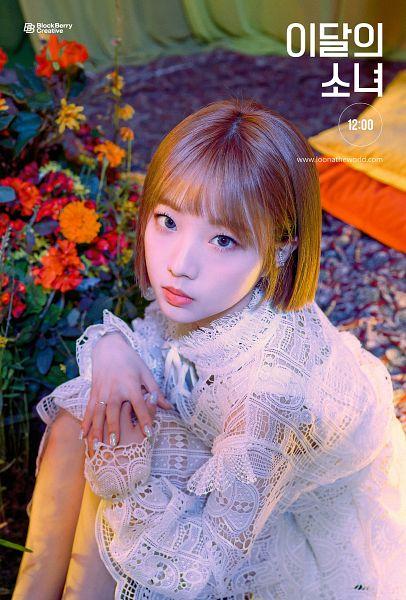 Tags: K-Pop, LOOΠΔ, Im Yeojin
