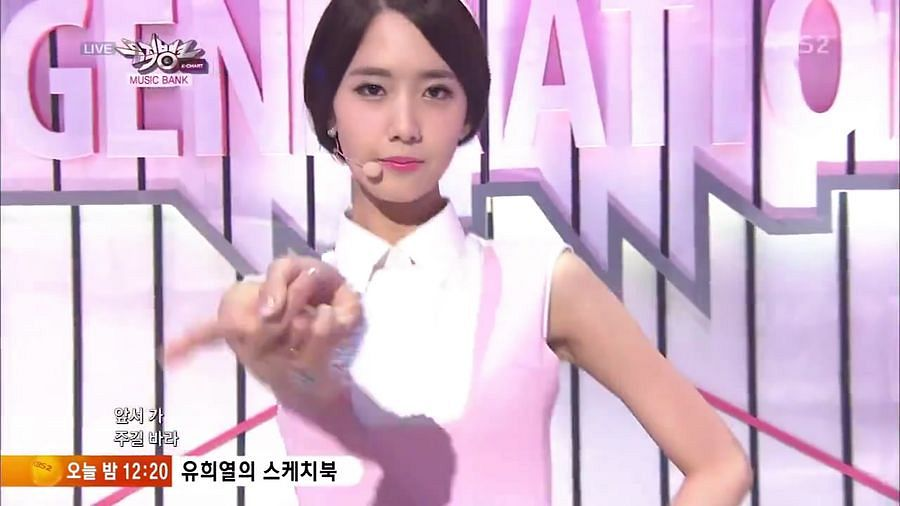 Tags: Girls' Generation, Im Yoona, Pink Dress, Pink Outfit, Pointing, Music Bank
