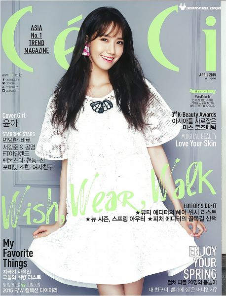 Tags: Girls' Generation, Im Yoona, White Skirt, Gray Background, Holding Skirt, Android/iPhone Wallpaper, CeCi