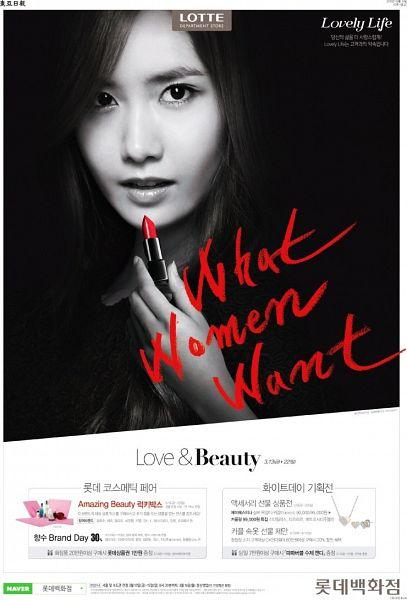 Tags: K-Pop, Girls' Generation, Im Yoona, White Border, Make Up, Monochrome, Black Eyes, Dark Background, Korean Text, English Text, Text: Company Name, Black Background